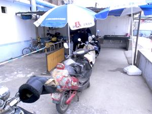 上海電動バイクのナンバー取得方法